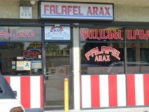 Restaurant Falafel Arax